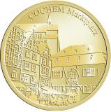 Cochem Token12