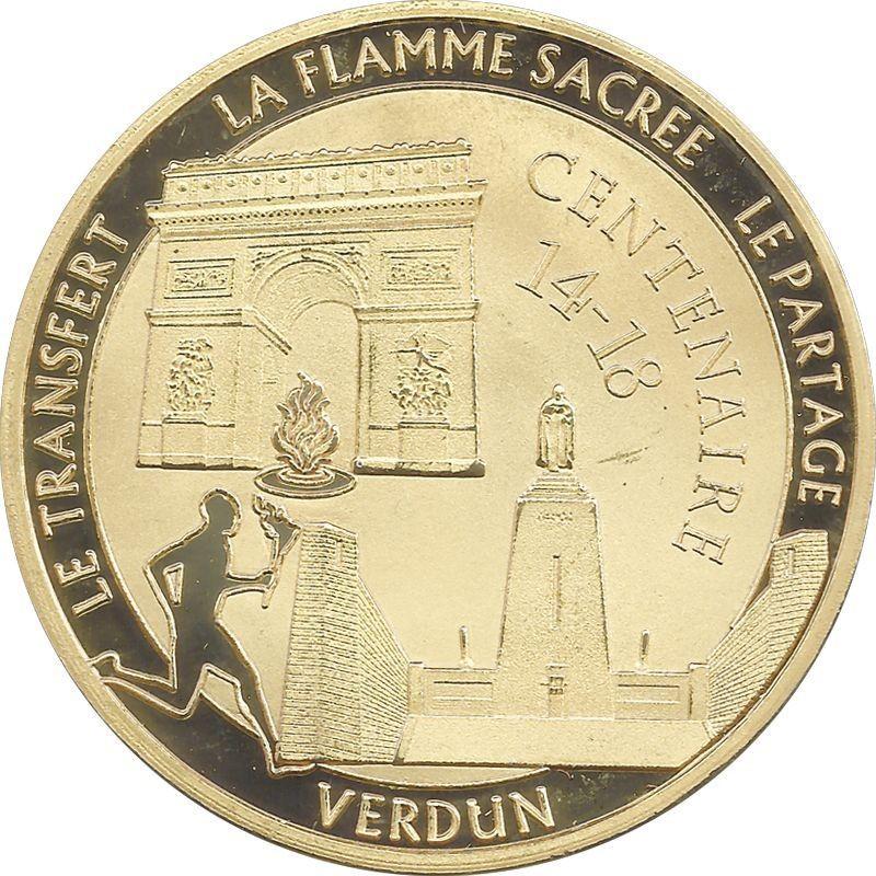 Souvenirs et Patrimoine 40mm  =  5  Verdun10