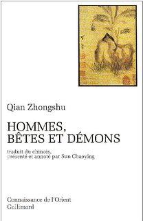 Qian Zhongshu [Chine] Hommes10