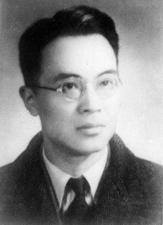 Qian Zhongshu [Chine] Qian_z10