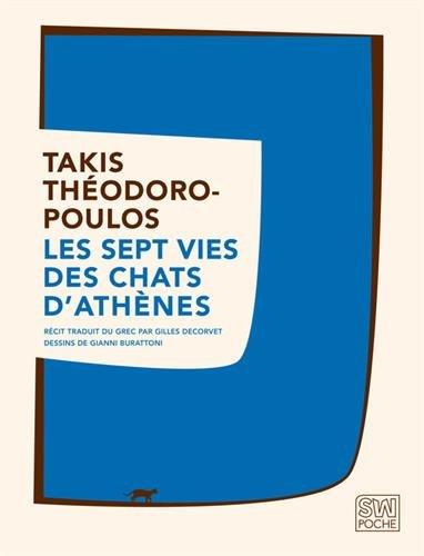 L'actualité des sorties en poche - 2015 - Page 14 Theodo10