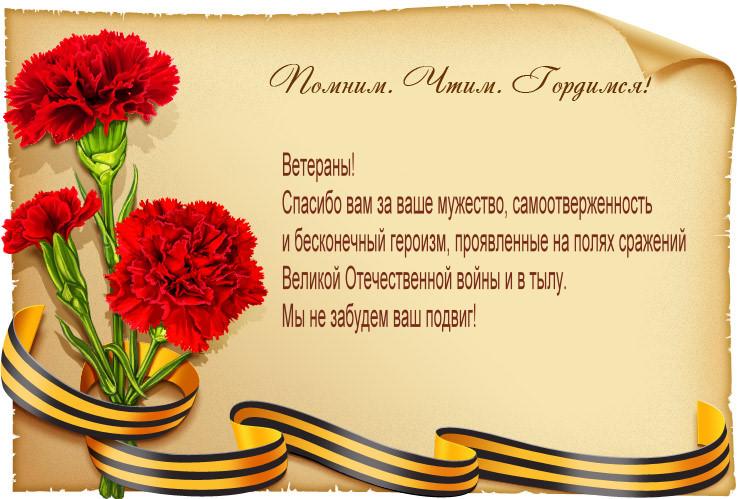 Советские праздники - Страница 2 2011bg10