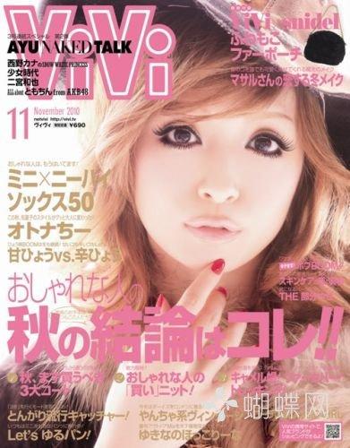 Cover Vivi Novembre  60877_10