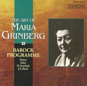 Maria Grinberg Baroqu10