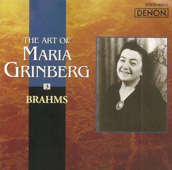 Maria Grinberg Brahms10