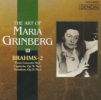 Maria Grinberg Brahms11