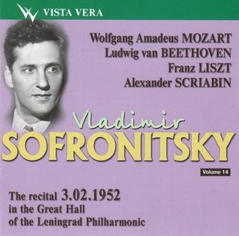 Beethoven Sonate N°32, opus 111 Sofro10