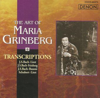 Maria Grinberg Transc10