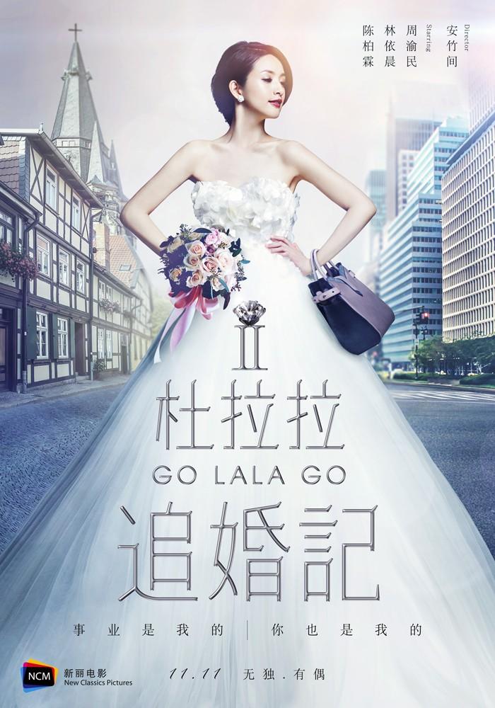 [ Projet TW-Film ] Go, La la, Go ! S_798610