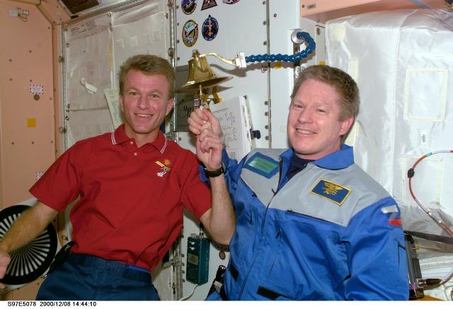 Recherche images de la cloche dans d'ISS S97e5010