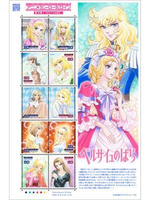 Les nouveaux timbres LO Japonais Timbre10