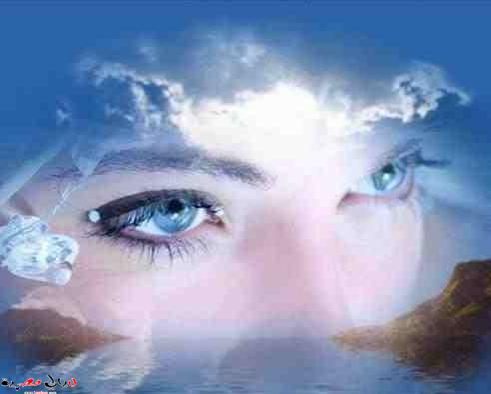 حظك اليوم الثلاثاء 3-11-2015, ابراج اليوم الثلاثاء 3/11/2015