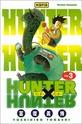 Shonen: Hunter x Hunter - Tomes 1 à 6) [Togashi, Yoshihiro]   51jy2210