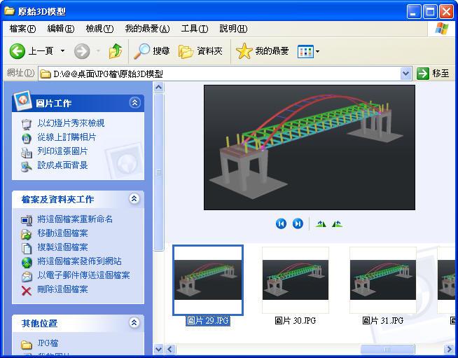 [報告]AutoCAD 模擬施工步驟動畫 Aoc_118