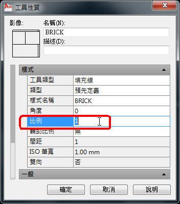 [密技]AutoCAD 新增自訂填充線(PAT) Aoc_126