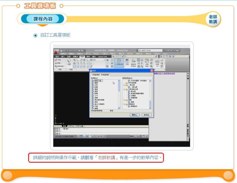 [新手請進]勞動力發展數位平台 Aoc_131