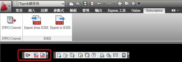 AutoCAD 2011的Subscription Advantage Pack功能加值包之Import from IGES &Export to IGES Aoc_212