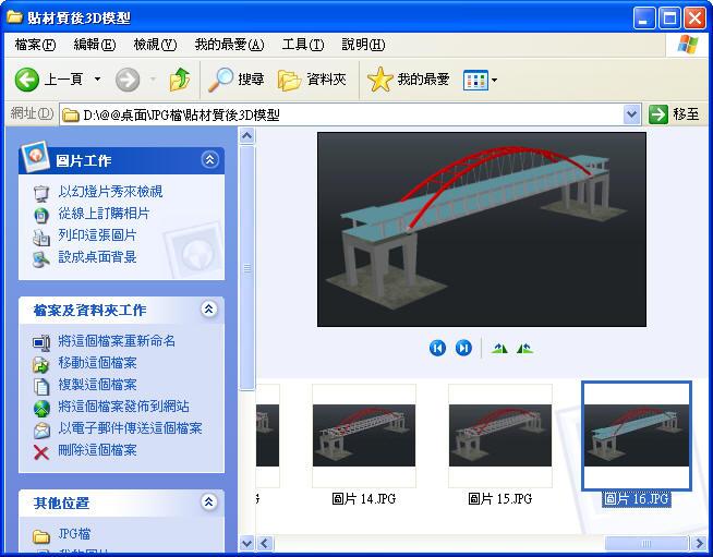 [報告]AutoCAD 模擬施工步驟動畫 Aoc_215
