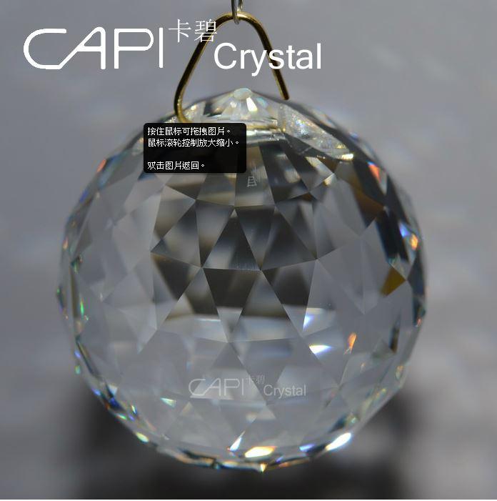 [討論]想請教類似圖中-施華洛世奇的水晶-要怎麼畫呢? Fbdogo10