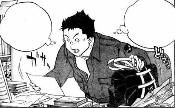 [PJ] Le jeu des images de manga - Page 22 Devine12