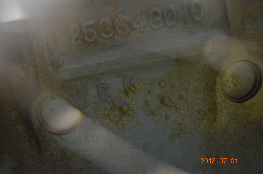440 p.c. rénovation Dsc_0114