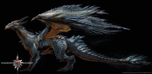 Les dragon saphir 4452410