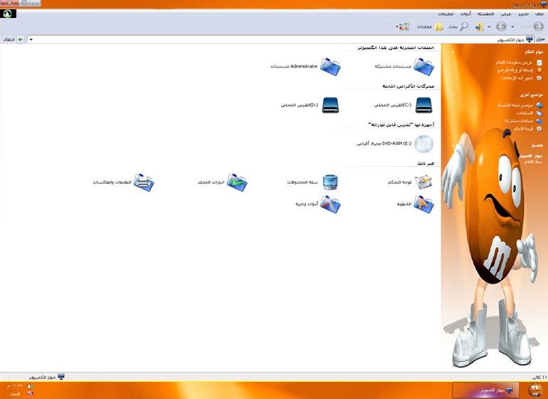 لمحبي النسخ العربية نسخة الاكس بي الرائعه Windows Xp Linux 2011  Ousu_314