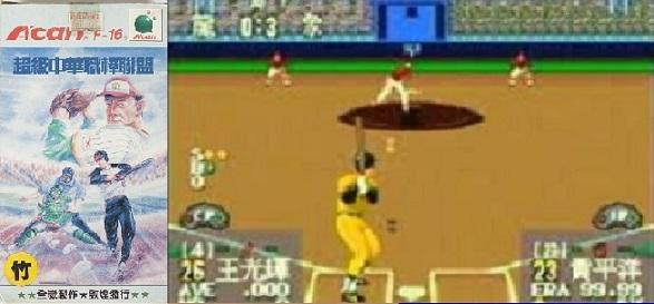 [Console]  Super A'can (Funtech Entertainment Corp) 1995. 4010