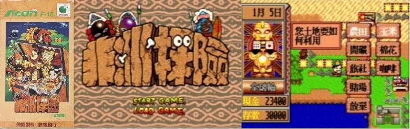 [Console]  Super A'can (Funtech Entertainment Corp) 1995. 4110