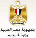 (وزارة الخارجية المصرية)