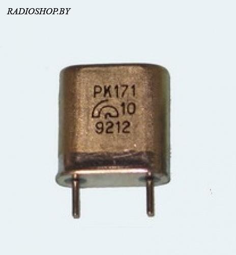 Кварцы в металлических корпусах Б1-Б3, М1-М3 Aedi_i10
