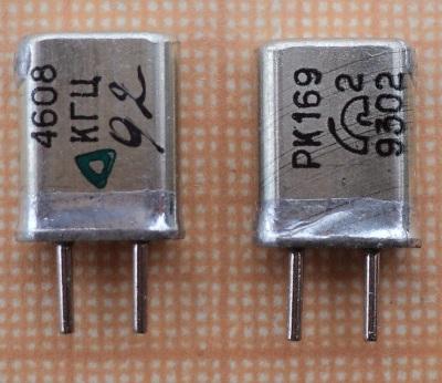 Кварцы в металлических корпусах Б1-Б3, М1-М3 Eoa_112