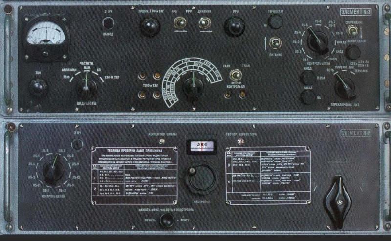 """Приёмник Р-154-2М """"Молибден"""", и что с ним можно сделать радиолюбителю R-154a10"""