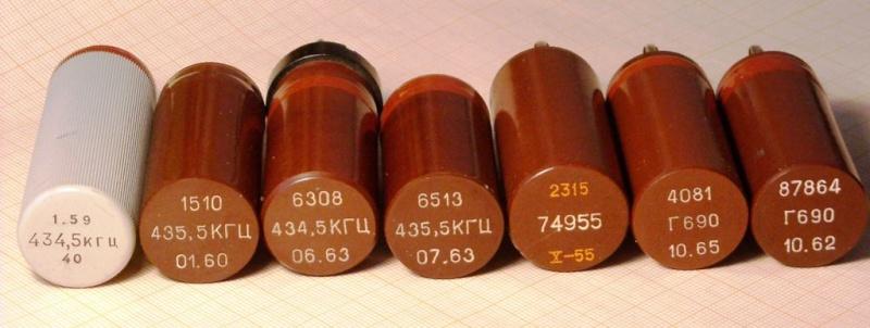 Кварцы СССР в пластмассовых корпусах Zae_ii10