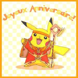 Joyeux anniversaire XSaga 22677410