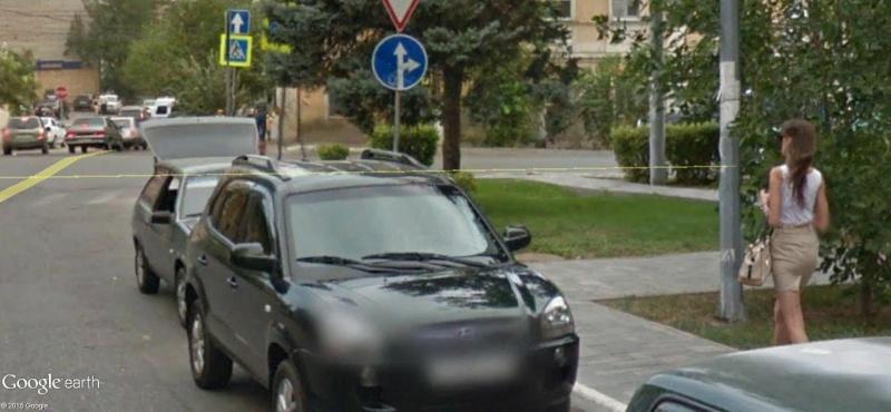 STREET VIEW :La faiblesse de l'homme, c'est la femme. Astrakhan, Russie Dd11