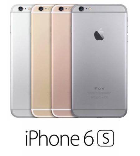 L'iPhone 6S et 6S Plus se dévoilent enfin... et seront disponibles le 25/09 Iphone12