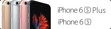 L'iPhone 6S et 6S Plus se dévoilent enfin... et seront disponibles le 25/09 News2315