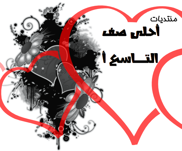 ahla9a.alafdal.net