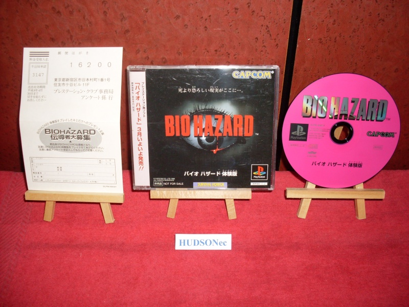 Biohazard (Resident Evil): Les NOT FOR SALE Sdc11559