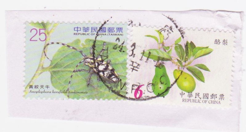 Republic of China (Taiwan) stamps Roc20110