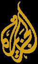 Propagande et Désinformation de la chaîne al Jazeera anti-Algérienne 80px-a10