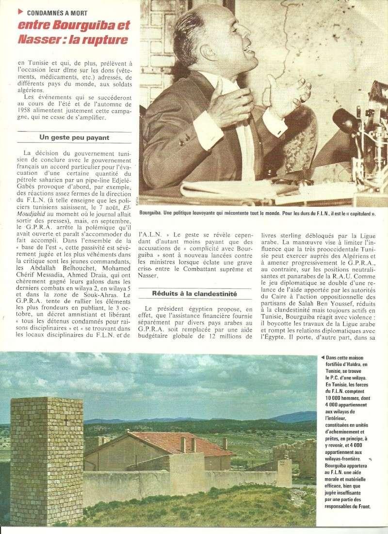 Service de documentation extérieure et de contre-espionnage français Sphinx15