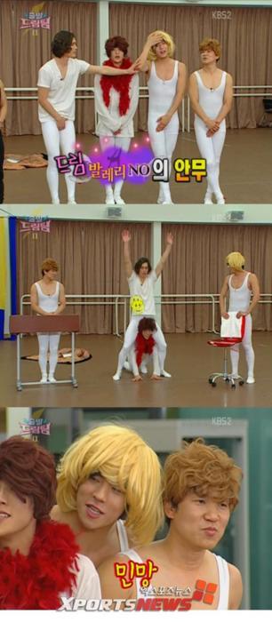[24/04/11] Les membres de la dream team ont fait beaucoup rire avec leur interprétation. Tumblr13