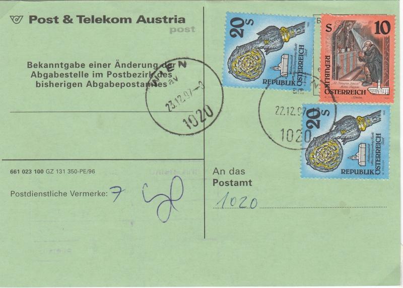 """Freimarkenserie """"Kunstwerke aus Stiften und Klöstern"""" Img_0023"""