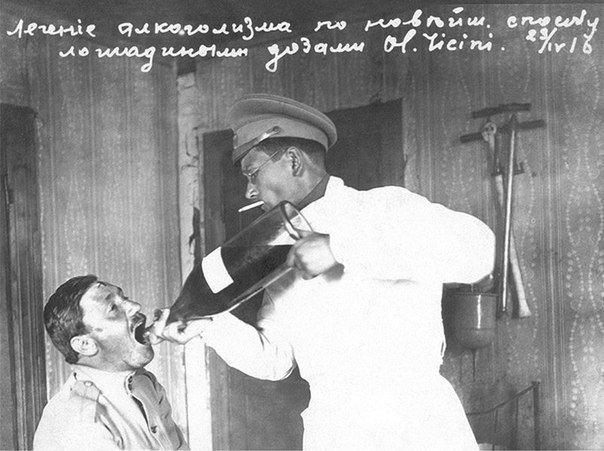 Traitement de l'alcoolisme. 23_avr10