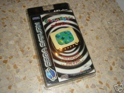 Collectionneurs de blisters rigides megadrive/mega-cd/32x, I need you ! 0e06_110