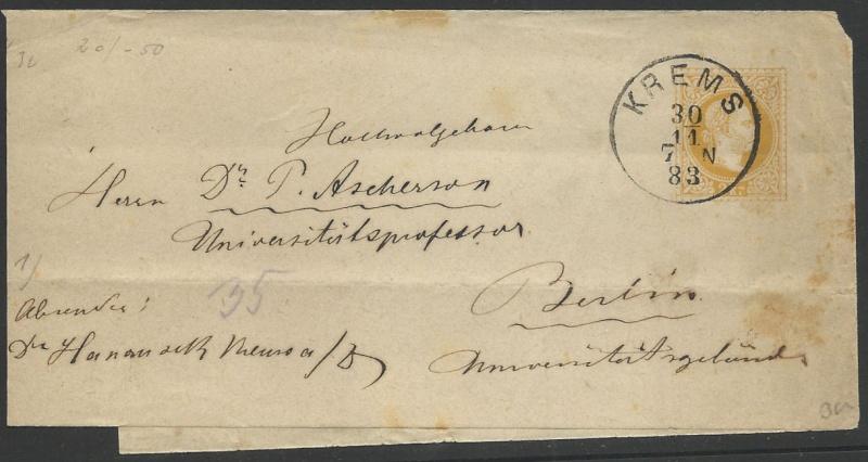 Amtliche Streifbänder 1883_s10