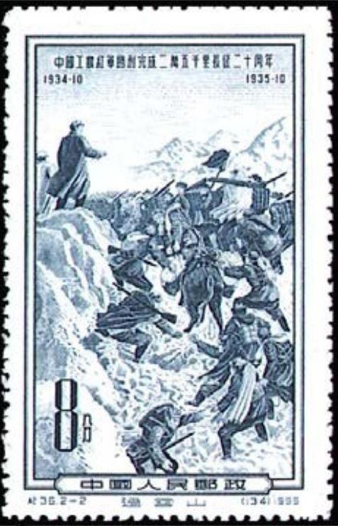 Briefmarken-Kalender 2015 - Seite 13 Mao10