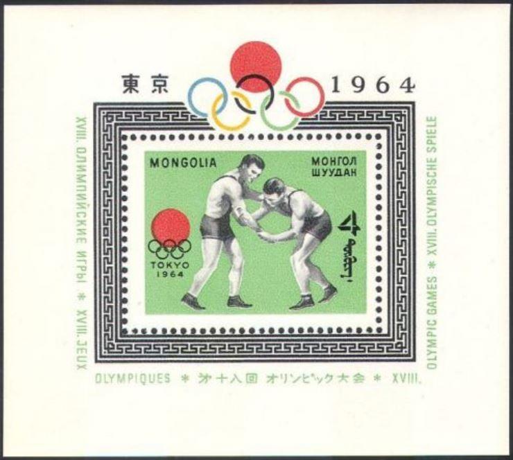 Briefmarken-Kalender 2015 - Seite 12 Olympi10